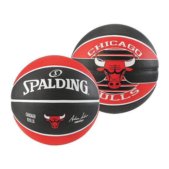 spalding-chigago-bulls-basketbol-topu-7-no-2