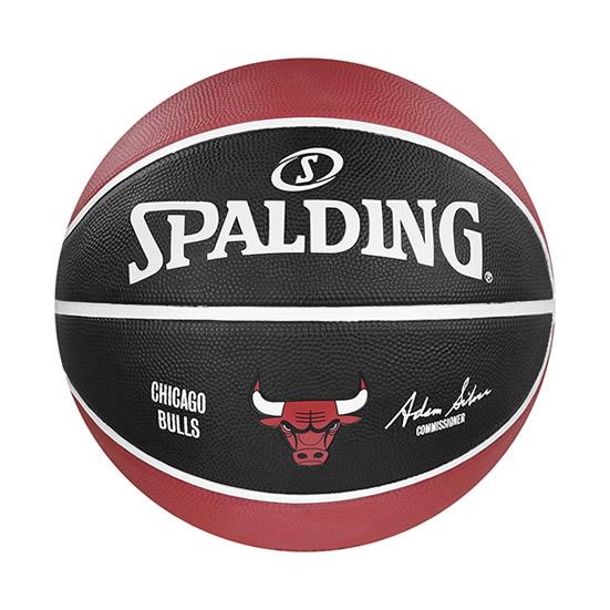 spalding-chigago-bulls-basketbol-topu-7-no